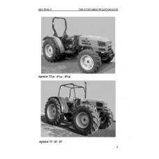 Deutz Fahr Agrolux 77 - 87 - 97 - 77LP - 87LP - 97LP Operating Manual