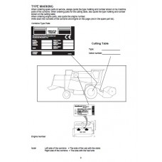 Deutz Fahr Combine 5435H - 5445H - 5465H - 5485HT Operating Manual